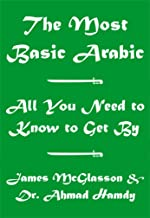 The Most Basic Arabic - Learn Arabic the Easy Way