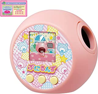 Punilunzu Puni Pink Pushigi Password Card Included [Japan Toy Award 2021 Next Toy Division Excellence Award]