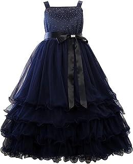 子供ドレス 301005 ロングドレス 女の子 キッズ ジュニア [プリンセスセレクション] Princess Selection