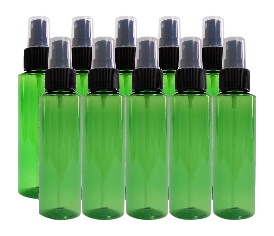 離れてマイナス敗北ease 保存容器 スプレータイプ プラスチック 緑色 100ml×10本
