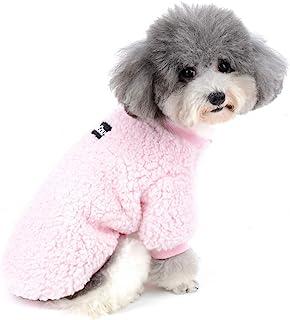 ZUNEA Small Dog Clothes Coat Winter Fleece Warm Puppy Jacket Apparel Chihuahua Sweater Clothing Pet Cat Doggie Boys Girls ...