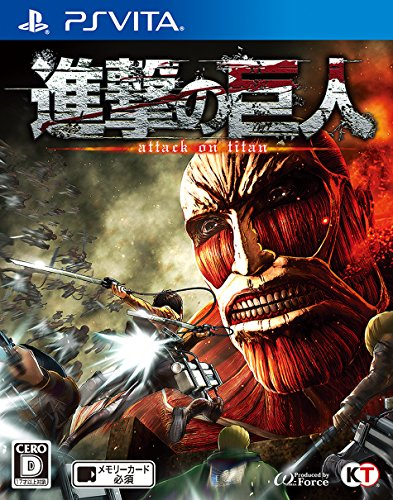 Shingekinokyojin Attack on Titan Japanese Ver. by Koei