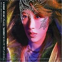 Tori No Uta/Place by Manaka Senri (2008-01-01)