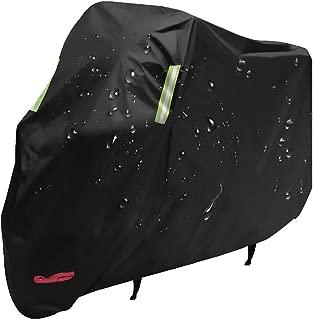 バイクカバー バイク車体カバー 高品質 風飛び防止 紫外線防止 防水 防塵 耐熱 鍵穴盗難防止 収納袋付き