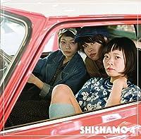 【メーカー特典あり】SHISHAMO 4【特典:きせかえジャケットステッカー付】