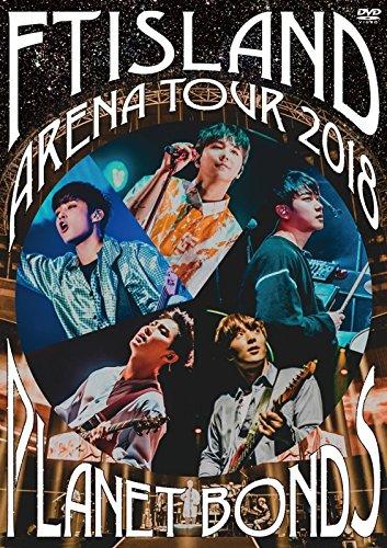 Arena Tour 2018 -PLANET BONDS- at NIPPON BUDOKAN [DVD]