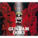 機動戦士ガンダム0083 STARDUST MEMORY-ORIGINAL SOUNDTRACK BOX-