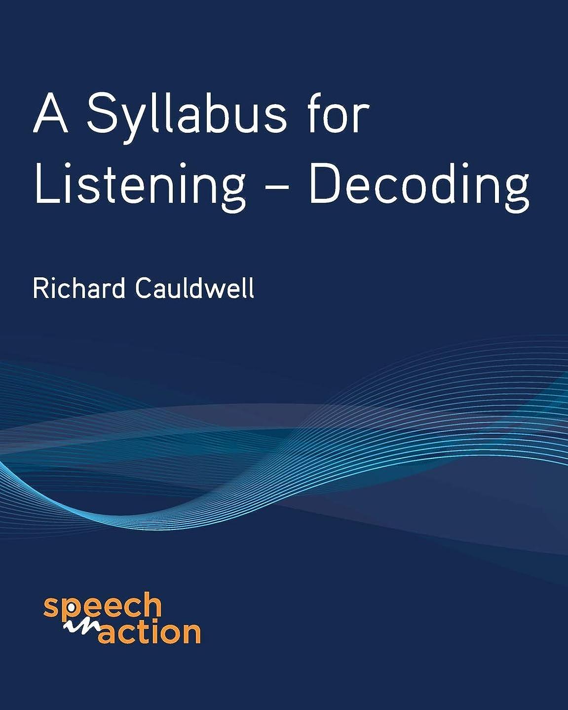 降雨計算一致A Syllabus for Listening:  Decoding