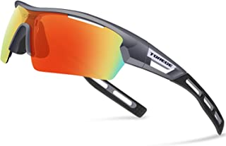 Polarized Sports Sunglasses with 3 Interchangeable Lenses for Men Women Cycling Running Baseball Glasses TR33