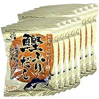 【国産】鰹ふりだし 50包 8.8g×50パック ×10袋セット 巣鴨のお茶屋さん 山年園
