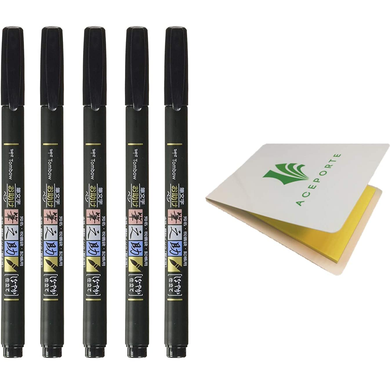 Tombow Fudenosuke Fude Brush Pen Soft (GCD-112) x5 Set, with Original Sticky Notes – Great for Calligraphy, Art Drawings, Illustration, Manga