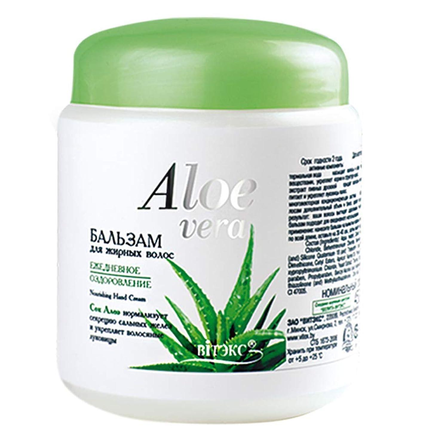 はっきりと罪人離れたBielita & Vitex | Aloe Vera Line | Daily Vitalizing Balm for oily hair | Aloe Juice | Cucumber Extract | Vitamins | 450ml