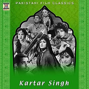 Kartar Singh (Pakistani Film Soundtrack)