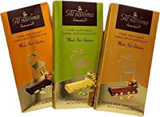 Al Nassma Whole Nut Camel Milk Chocolate (Milk-Hazelnut, White-Pistachio, Dark-Almonds, 1 Count - Pack of 3)