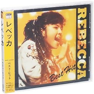 REBECCA レベッカ ベスト・ヒット (ケース付)