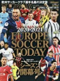 2020-2021EUROPE SOCCER TODAY開幕号: NSKムック (NSK MOOK)