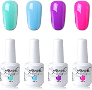 Elite99 UV LED Gel Nail Polish Varnish 15ML Soak off Nail Art Manicure Set 4 Colors with (20pcs Gel Remover Wraps) C153