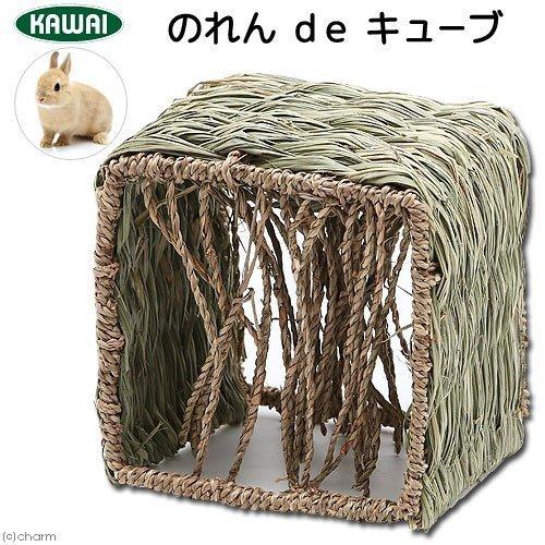 川井 KAWAI のれんdeキューブ