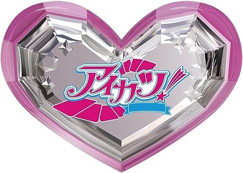 Dekopiasu feat. Aikatsu  Ver Tama. (japan import)