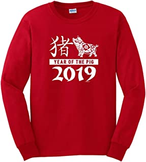 Chinese New Year Outfit 2019 Year Pig Calligraphy Long Sleeve T-Shirt
