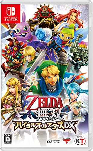 Zelda Musou Hyrule All Stars DX NINTENDO SWITCH JAPANESE IMPORT REGION FREE