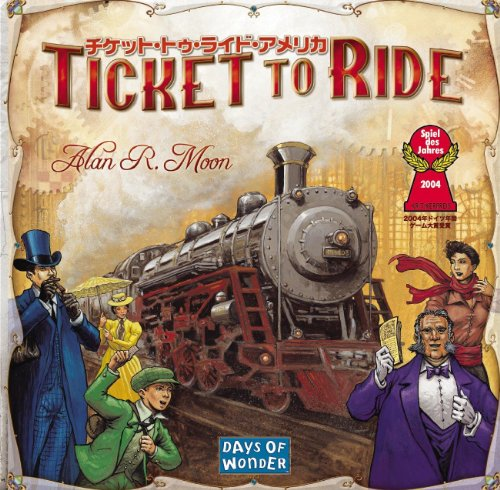 Ticket-to-Ride-Amerika (Ticket to Ride) Japanse versie van het bordspel