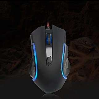 xiaoxioaguo USB wired gaming computer mouse 3200 DPI 6 buttons 7 colors mouse backlit PC gamers