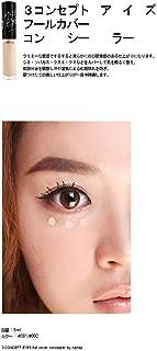 3 Concept Eyes - Full Cover Concealer 002