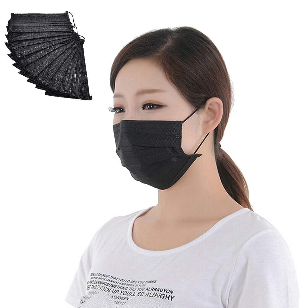 ミトン超音速僕のcozyswan マスク 折り畳み 吸着効率 通気性 防塵 保温性 汚染防止 寒さ対策 空気 粉塵 濾過 効果最高 外出用 10枚セット