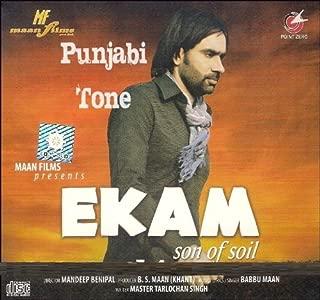 Ekam: Son of Soil