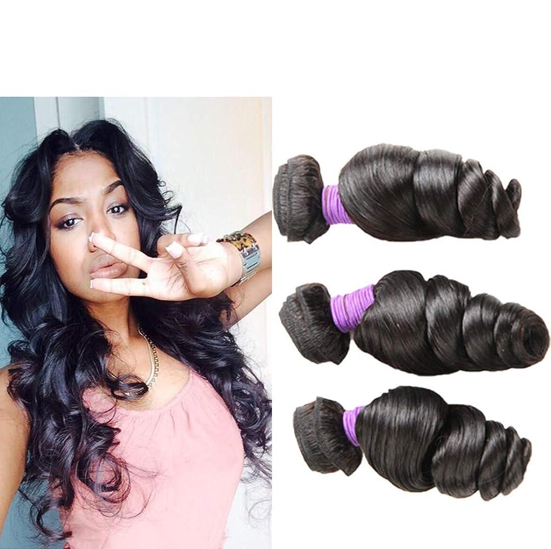 圧縮する郡連結する女性ブラジルのバージンの人間の毛髪の体の波100%の人間の毛髪の織り方の自然な黒い色(3束)