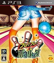 Free! Free! Bowling [Japan Import]