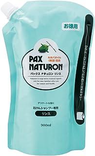 [Amazon限定ブランド] NATUXIA(ナチュシア) パックスナチュロン リンス 詰替用 900ml 大容量タイプ