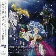 Star Ocean Ex Vol 5 (OST) by Various (2001-12-07)