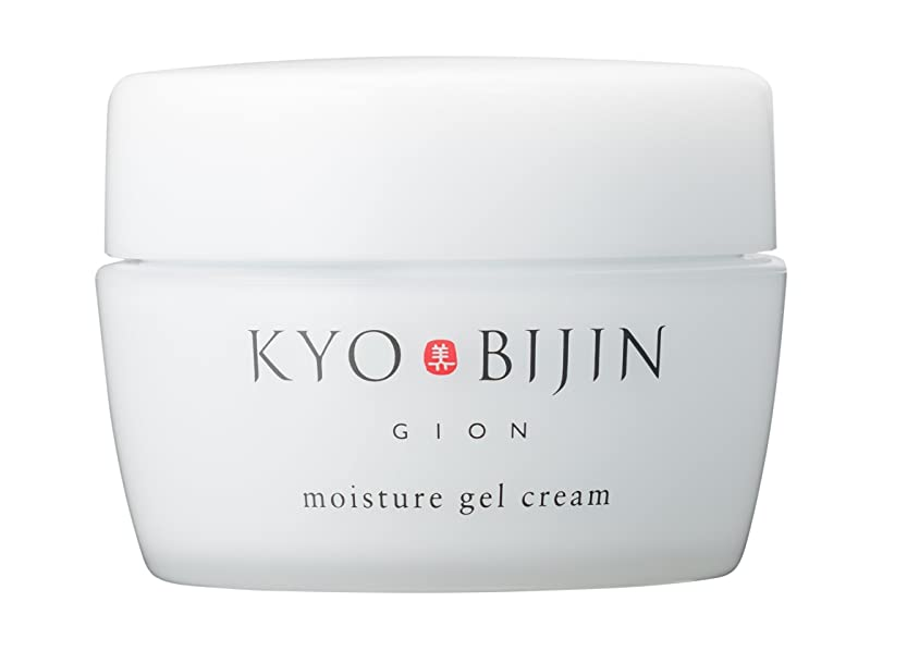 制限するインペリアル忠実なKYO BIJIN モイスチャージェルクリーム 50g