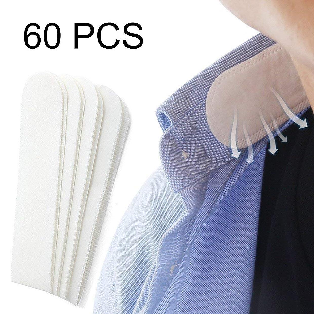 ダブル遺伝的フォアタイプ使い捨ての襟のプロテクターパッドの自己接着首の汗吸収紙ステッカー、目に見えない保護帽子の襟に対するライナーキャップ&汚れ10パック