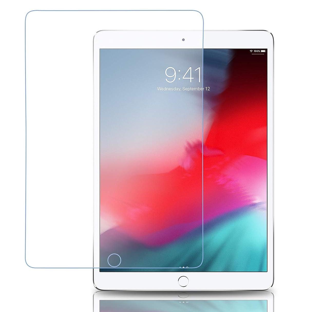軽蔑放出毎日iPad 7.9インチ ipad mini5 / mini4 ガラスフィルム フィルム 強化ガラス ブルーライトカット 液晶 保護フィルム ipadmini5 ipadmini4 アイパッド ミニ 4 5 アイパッドミニ フィルム NB 耐衝撃 ガラス ipadmini 7.9