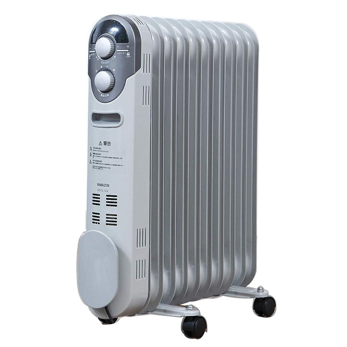ステープルタバコワイヤー山善 オイルヒーター(1200/700/500W 3段階切替式)(温度調節機能付)(24時間入切タイマー付) ホワイト DO-TL124(W)