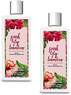 Body Works 2 Pack Pink Lily & Bamboo Super Smooth Body Lotion 8 Oz.