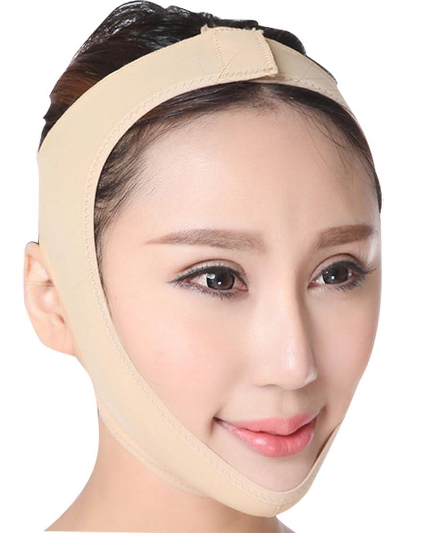 外観バス抗議フェイスラインベルト M/L/XLサイズ 抗シワ 額、顎下、頬リフトアップ 小顔 美顔 頬のたるみ 引き上げマスク XL