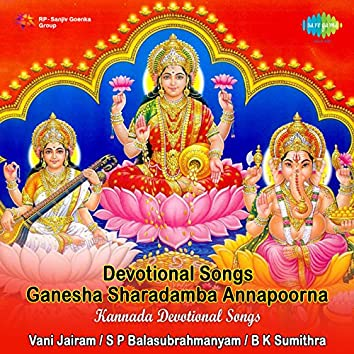 Ganesha Sharadamba Annapoorna