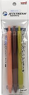 三菱鉛筆 油性ボールペン ジェットストリーム 0.5 限定 ハピネスカラー 3色セット HSXN150053PHC