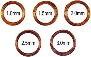 Bonsai Training Wire Set of 5 Sizes
