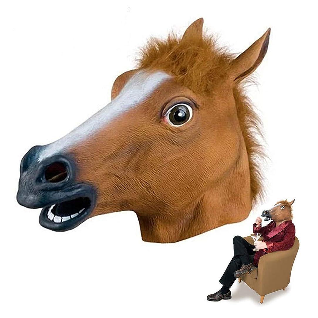 ハロウィンマスクプロムラテックスホースヘッドマスク動物ヘッドギア装飾用プロム小道具面白いパフォーマンスパーティースプーフィングホワイト