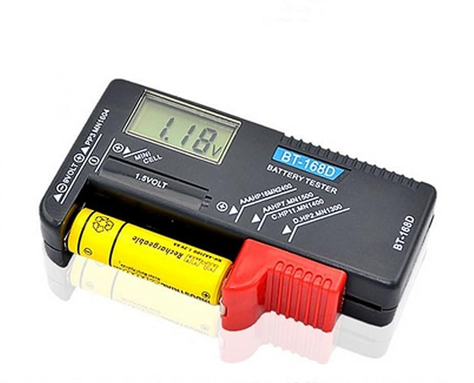 ハブ計画進化する液晶 測定器 単1~5形 9V形乾電池 1.5Vボタン電池 乾電池 残量 チェッカー テスター