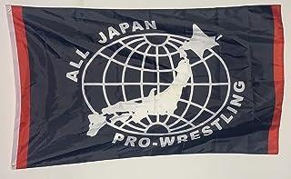 os AJPW Flag
