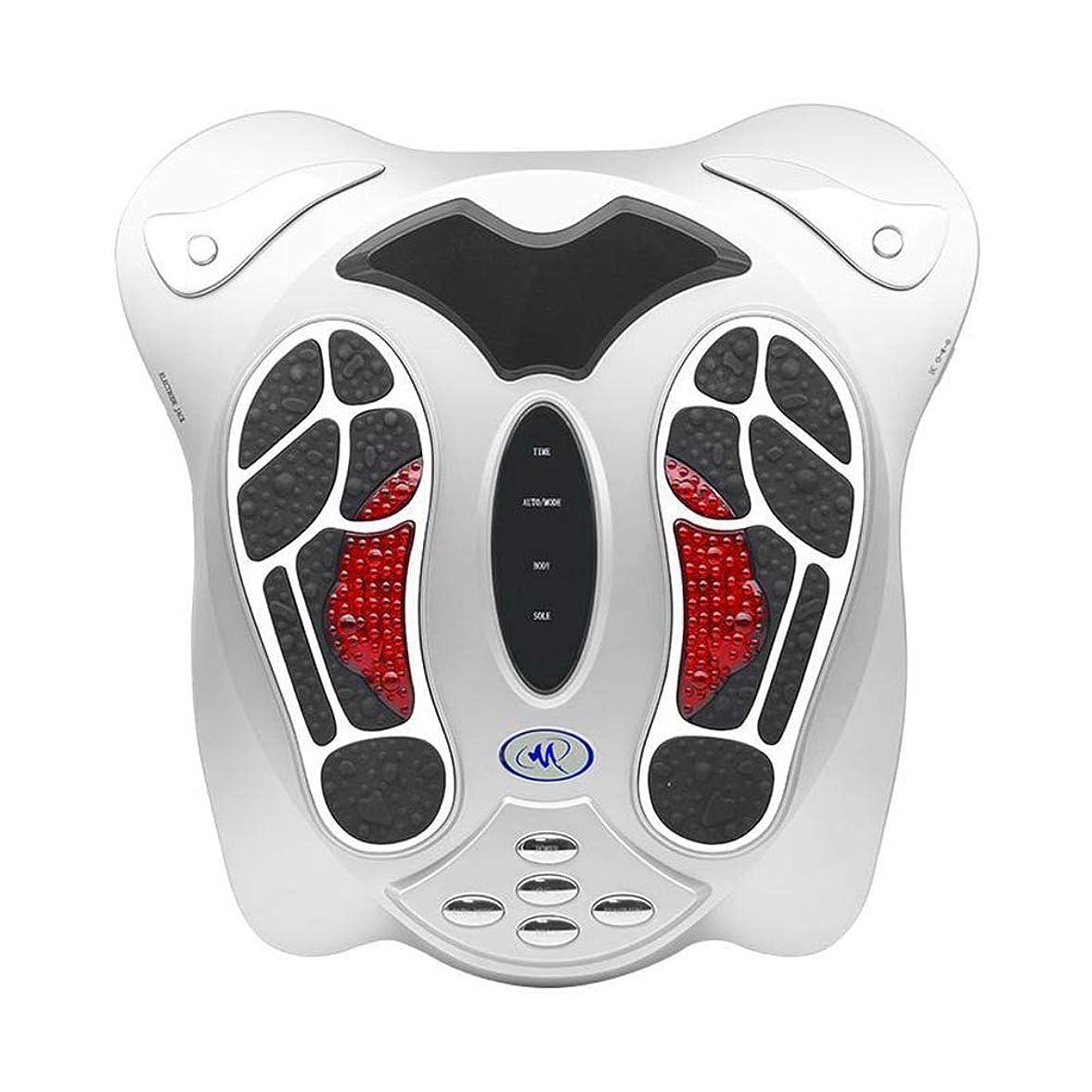 幾分湖調整可能電磁足マッサージ、血行管理コントロールと赤外線リモコンによるデザイン リラックス