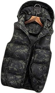 秋と冬の短いカモフラージュダウンベスト男性の厚いダウンベストルース学生のユースジャケット (色 : Green, サイズ さいず : M)