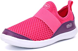POOLOOP Toddler Little Kids Shoes Slip On Lightweight Sneakers for Boys Cute Girls Walking