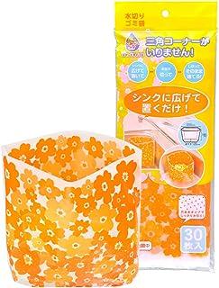 ネクスタ シンク用 水切り ゴミ袋 ごみっこポイ スタンドタイプE 花柄オレンジ 横250×高さ180mm(底マチ部120mm)1枚あたり 三角コーナー がいらない 水切り袋『まとめ買いセット』 30枚入,6個セット